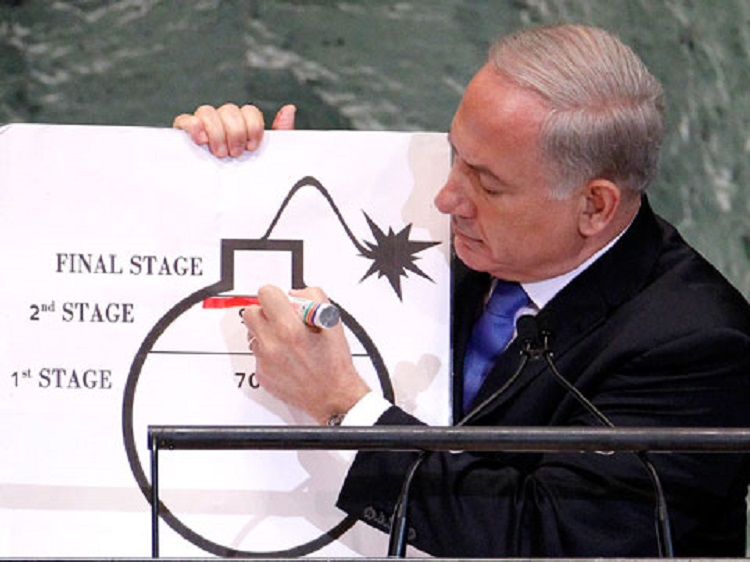 Israeli PM, Benjamin 'Bibi' Netanyahu, during the last UN General Assembly in NY, USA