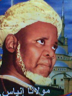 https://muhdlawal.wordpress.com/2012/09/10/37-years-after-dying-sheikh-ibrahim-nyass-appears-in-abeokuta/