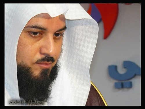 Sheikh Mohammad Bn AbdurRahman Al-Arefe (Arefe.com)